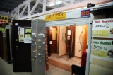Двери металлические, межкомнатные, жалюзи. Стройтехнологии ООО